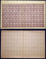 Armenia 1922 SC 303 mint sheet of 84 . eAL104