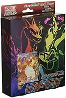 Pokemon TCG: Sword & Shield Starter Set VMAX Charizard TCG NIB 202 (JP Version)