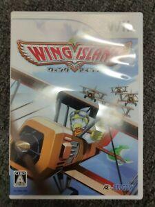 RARE Mint Wing Island Nintendo Wii Japanese Japan JPN JP Version