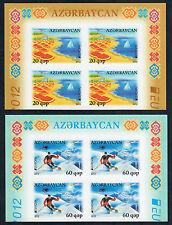 Aserbaidschan ungezähnt, Azerbaijan imperforated, Europa CEPT 2012,Viererblock**