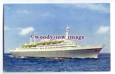 LS0483 - Holland America Liner - Rotterdam - postcard