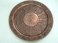 1984 Sarajevo olympic souvenir vocko mascot copper decorative  plate