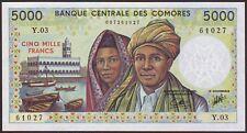 COMOROS ISLANDS   5000 Francs  ND (1984)    UNC