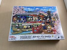 1000 piece jigsaw puzzle PEANUTS Snoopy in Japan (50 x 75 cm)