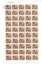 Uganda 1969 Flores DEFINITIVES 70 centavos Tiza ORIGINAL Impresión de Papel halfsheet estampillada sin montar o nunca montada