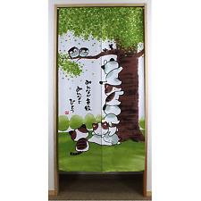 Noren - Rideau Japonais Porte / Japanese Door Curtain - Minna Ga Shuyaku