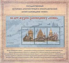 """RUSSIA 2016 Souvenir Sheet, Historical and Ethnographic Museum """"Kizhi"""", WOODEN!"""