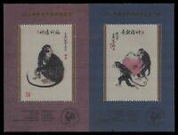 China 2016 Monkey Year Best Stamp Popularity Poll uncut-double Silk 猴年丝绸评选张 S/S