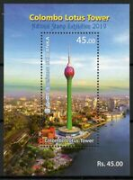 Sri Lanka Architecture Stamps 2019 MNH Colombo Lotus Tower Ntl Exhib OVPT 1v M/S