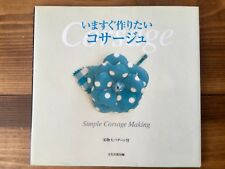 Japanese Corsage Making Book