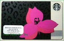 Starbucks KOREA Summer Flower Card
