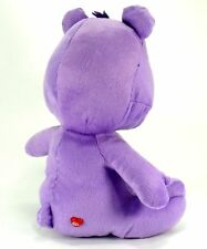 "Care Bears - Harmony Bear 11"" Plush - Sitting"