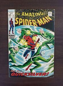 THE AMAZING SPIDER-MAN #71 1969