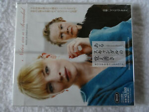 Philip Glass: Notes on a Scandal ( CD BOF Japan)