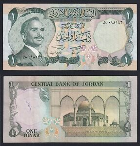 Jordan 1 Dinar 1975 (92) Sign.16 BB VF+ B-08
