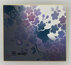 Japanese Silkscreen on Fabric Board