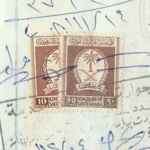 SAUDI ARABIA Consular Revenue Values 10 & Rare 90 S.R. Tied Document 1989