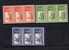 Bahrein 1938 Satz 24/26 (3x) Aufrduck Freimarke postfrisch