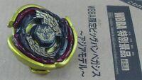 TAKARA TOMY BEYBLADE METAL FUSION WBBA LIMITED GOLD 4D BIG BANG PEGASIS PEGASUS