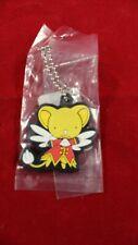 Cardcaptor Sakura - Kero Chan Rubber Keychain