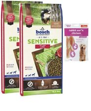 2x15kg Bosch Adult Sensitive Lamm & Reis + 80g Fleischsnacks