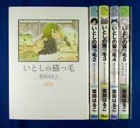 Itoshi no Nekokke 1-5 Comic set - Haruko Kumota /Japanese Yaoi Manga Book  Japan