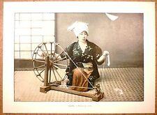 JAPON  Fileuse de coton -  Photochromie fin 19ème  Gravure