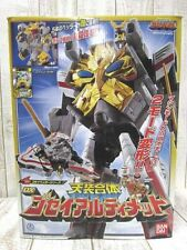 Bandai Gosei Ultimate Power Ranger Goseiger Gosei Header series Tensou Gattai DX