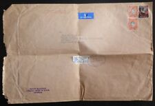1951 Kenya Uganda Tanganyika Air Mail Registered Envelope to USA Supreme Court