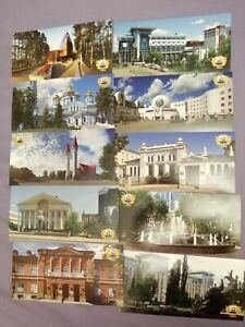 souvenir postcard Ufa attractions