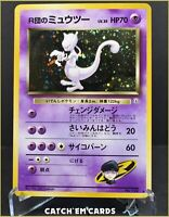 Japanese Rocket's Mewtwo - No. 150 Gym Challenge - HOLO NM/Near Mint *see pics*