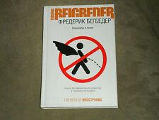 Frederic Beigbeder Каникулы в коме Hardcover Russian