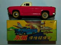 ANCIEN JOUET EN TOLE . TIN LITHO FRICTION RED PONTIAC PICKUP CHINA MF033 + Box