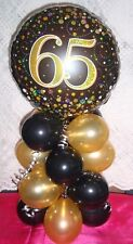 FOIL BALLOON AGE 65 65th BIRTHDAY TABLE DECORATION DISPLAY AIRFILL - HOLOGRAPHIC
