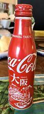 Osaka Coca Cola Red Aluminum Full bottle From Japan
