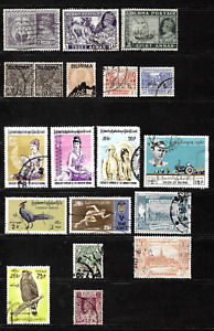 Burma ... Collection of used postage stamps, includes pre-1967 issues .. 5739