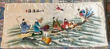 """Antique Chinese Panel Wall Hanging Hand Embroidery On Silk 18"""" X 41"""""""