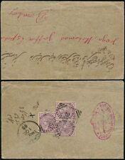INDIA QV USED in BUSHIRE 1895 ENVELOPE MOHOMED HOOSAIN DENDASETI...3 x 1A