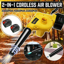 2IN1 55800mAh Cordless Blower & Air Vacuum Dust Leaf Cleaner Handheld 2x  W