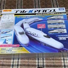 Plarail Advance N700 Series 3000 bill Shinkansen entry set very good