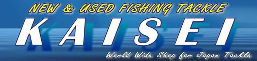 kaisei fishing tackle shop