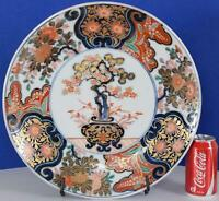 Antique Japanese Imari Porcelain Charger with Chinese Wanli Mark 15 3/4 inches
