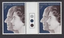 GB QE2 1972 Silver Wedding 3p TRAFFIC LIGHT pair unfolded UM MNH ** never hinged