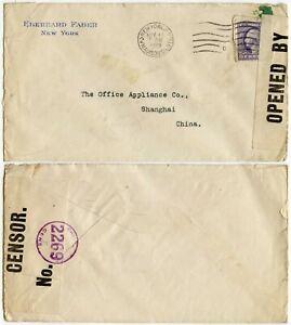 USA to CHINA 1918 CENSOR 2269 PRINTED ENVELOPE EBERHARD FABER..Reused stamp