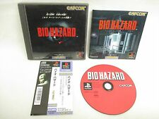 PS1 BIOHAZARD Resident Evil with SPINE CARD * Playstation PS Japan Game p1