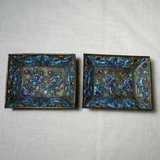 "Vintage Embossed Blue Enameled Footed Trinket Tray / Dish 4"" x 3"" Pair - China"
