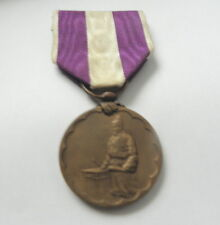JAPANESEFIRST NATIONAL CENSUS COMMEMORATIVE MEDAL 1920 WITH BOX