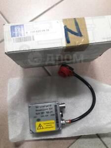 Control Unit Xenon W210 5DV0077602