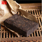 1980 Year Ripe Pu'er 250g Chinese Ancient Tree Pu-erh Tea Puer Tea Brick organic