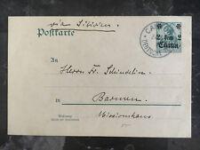 1911 Canton China Postcard Cover to Barnum Germany via Siberia